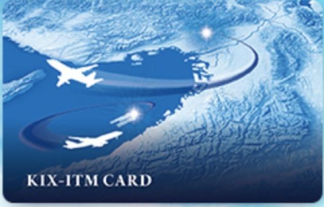 [指南] 日本大阪 關西空港會員卡 KIX-ITM Card