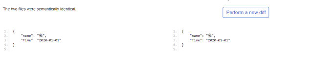json diff compare tool result1