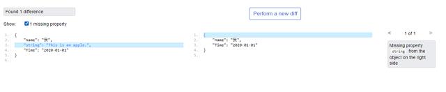 json diff compare tool resul2