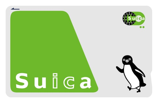 Guide,iphone suica 記名,Japan,japan7days,suica app 記名,suica 記名,suica記名,指南,旅遊,旅遊小工具