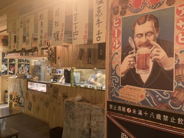 guide-taipei-chang-ju-isakaya interior design