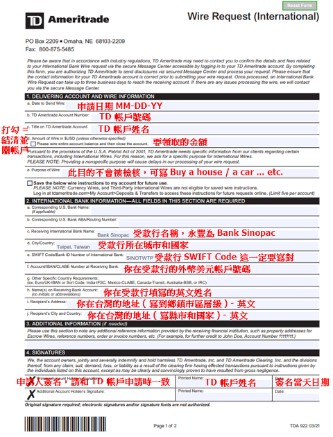 guide-td-ameritrade-wire-transfer-2021-to-taiwan-5