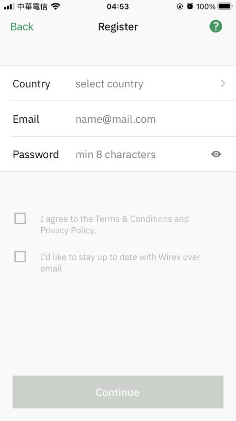 guide-wirex-cypto-debit-card-apply-2