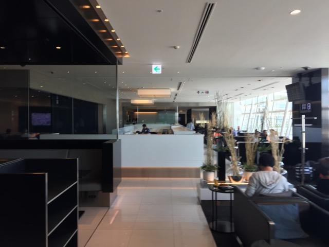 ana lounge public area