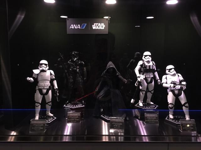 ana lounge star wars
