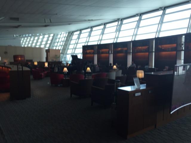 asiana lounge public area