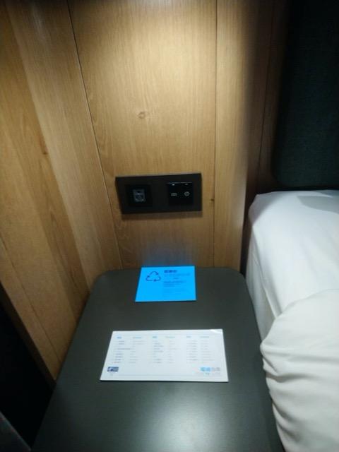 ihg-holiday-inn-express-chiayi room3