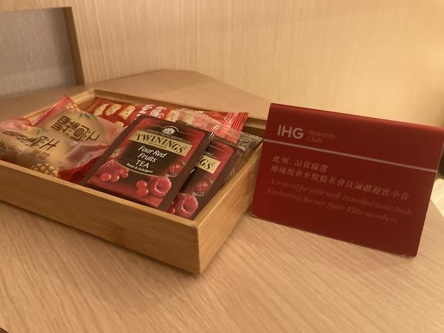 holidayInn Taichung Fengchia snack spire