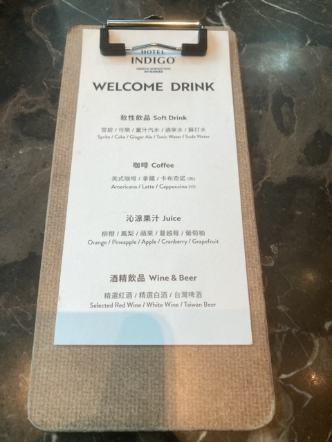 indigo-hsinchu-science-park menu