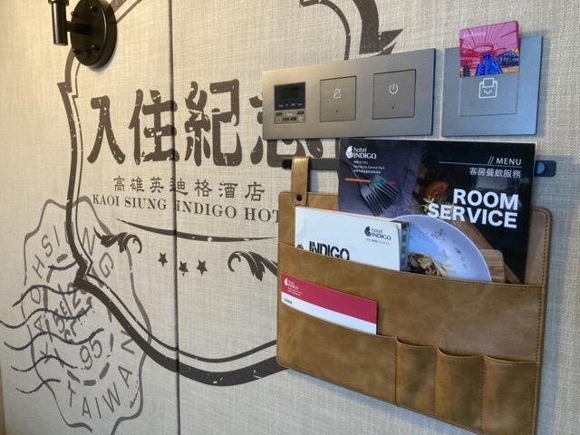 indigo-kaohsiung-central-park room doorside