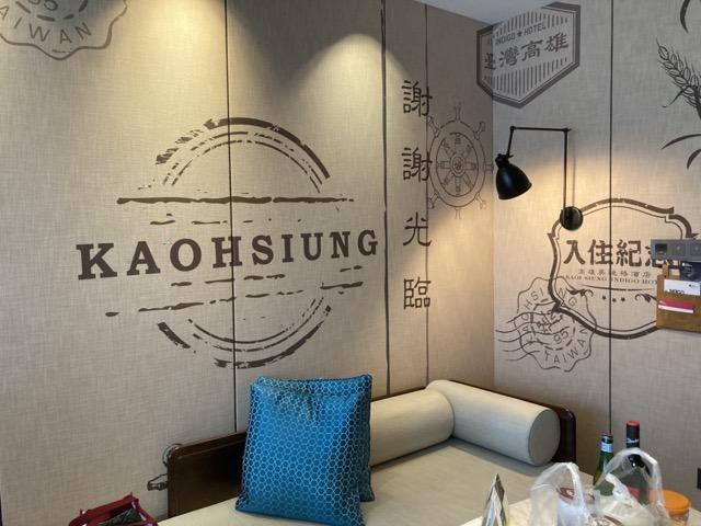 indigo-kaohsiung-central-park room sofa
