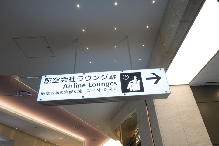 lounge entrance hnd