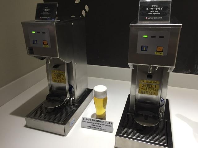 beer japanese