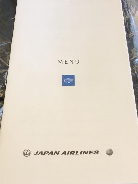 jl805 menu