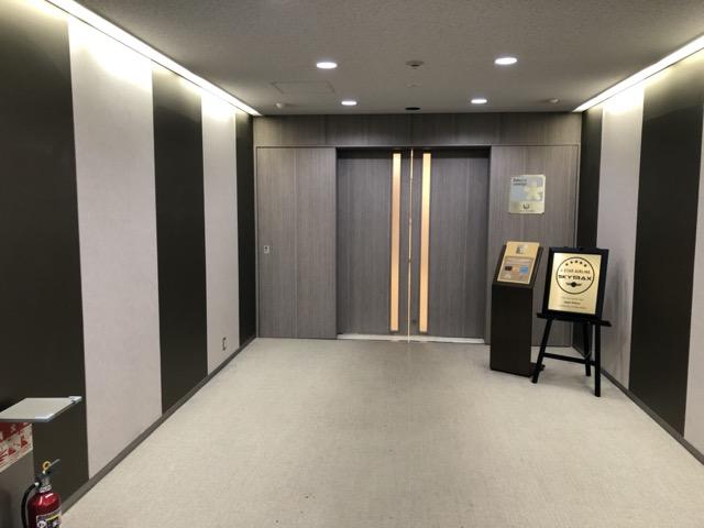 [貴賓室體驗] JL 日本航空大阪關西貴賓室