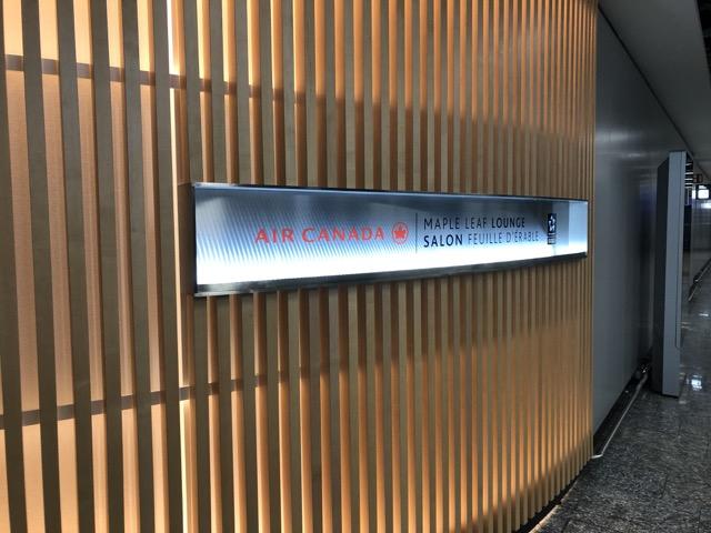 [貴賓室體驗] 德國法蘭克福 Maple Leaf 加拿大航空楓葉貴賓室