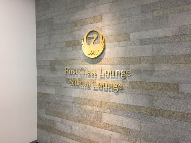 lounge-inside-nrt-jl-entrance-2