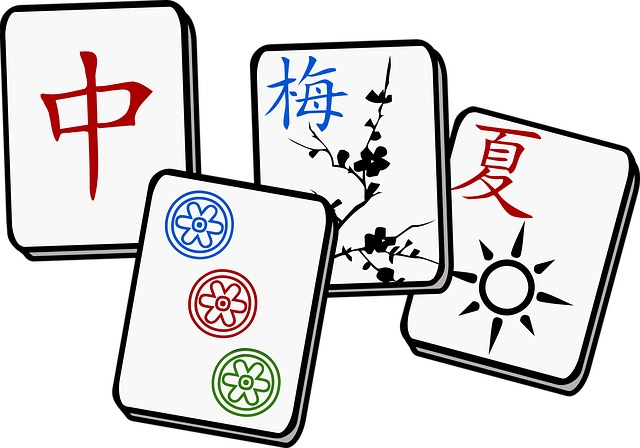 今日熱門文章:[指南] 台灣麻將 規則整理既介紹