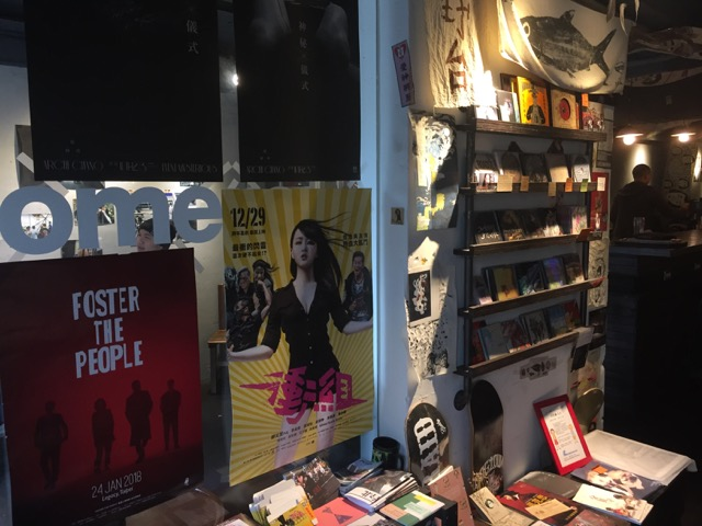 meromero cafe cd publication