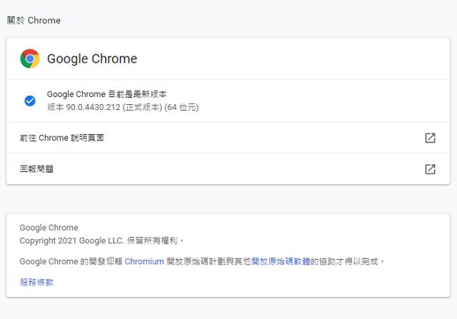 google-chrome-built-in-reading-list1