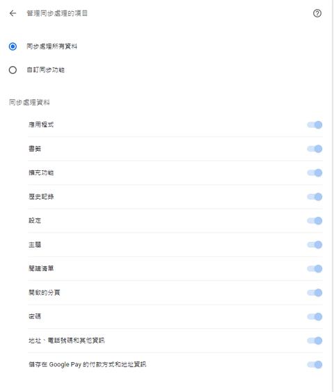google-chrome-built-in-reading-list3