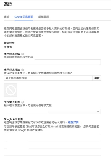 facebook oauth設定,github developer settings,Guide,HTML,JavaScript,selfStudyProgrammingRecord