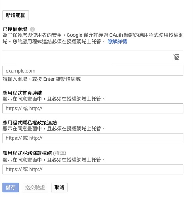 google oauth setting callback