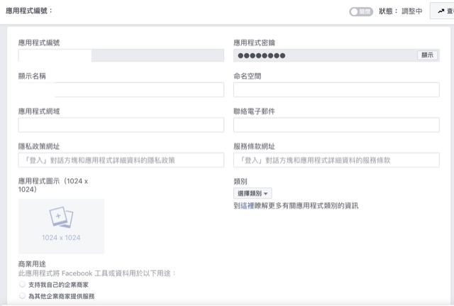 facebook oauth setting
