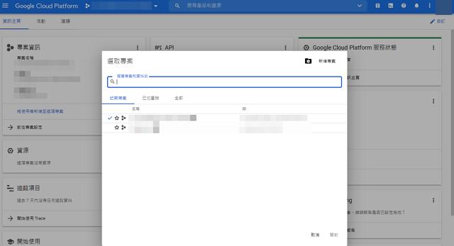 spreadsheet-api-v4-1