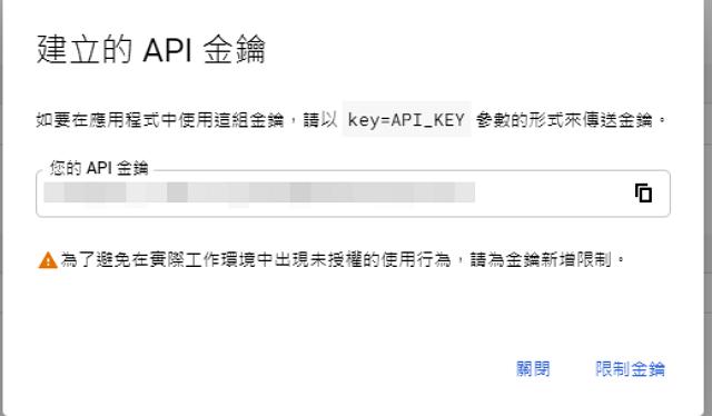 spreadsheet-api-v4-3