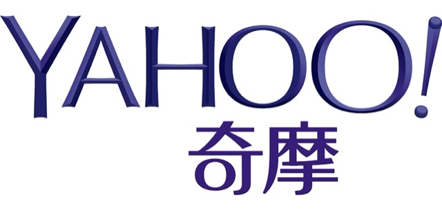 今日熱門文章:[筆記] MacOS 10.15 上媲美 Windows 般的打字體驗 – Yahoo!奇摩輸入法