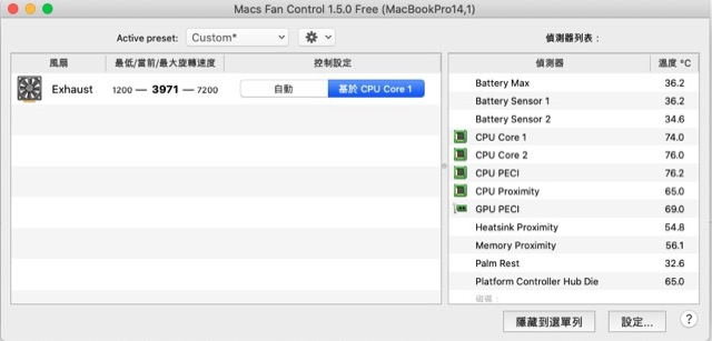 mac fan control screen-1