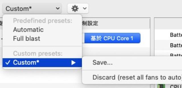 mac fan control screen-2