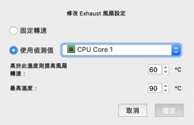 mac fan control screen-3