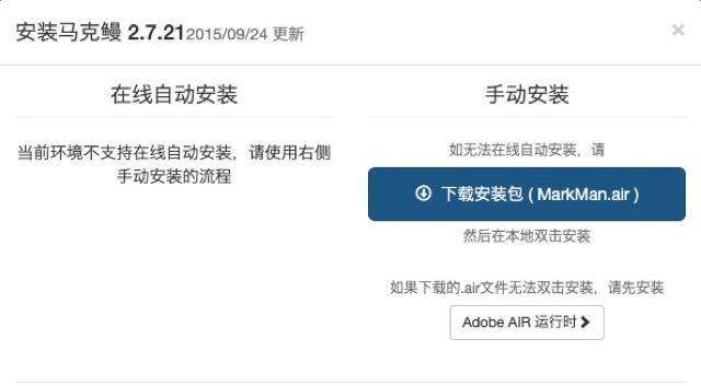 markman website download