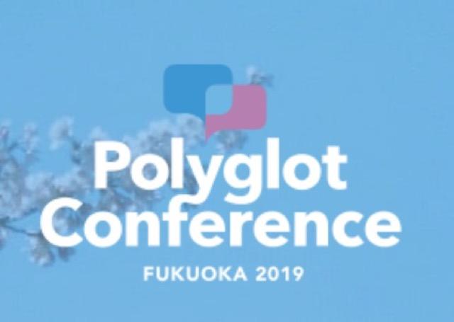 polyglot conference fuk 2019 logo