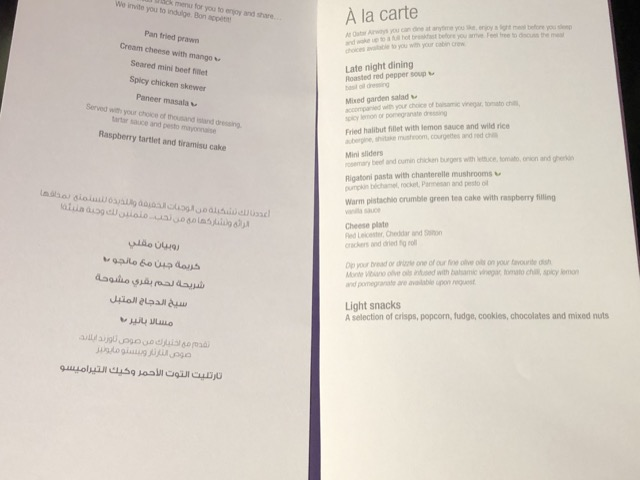 qr815 dinner menu2