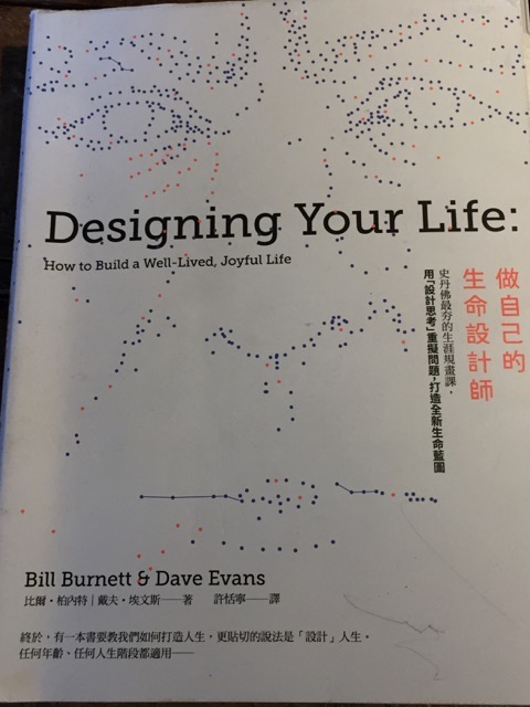 reading design book cover