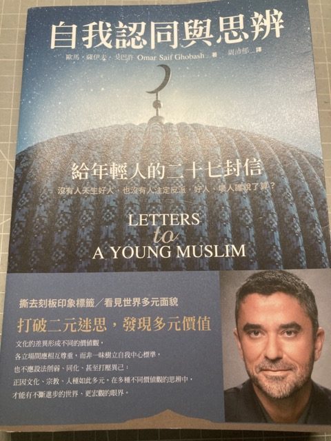 reading-letters-to-a-young-muslim