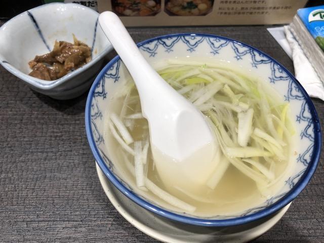 rikyu tokyo station soup