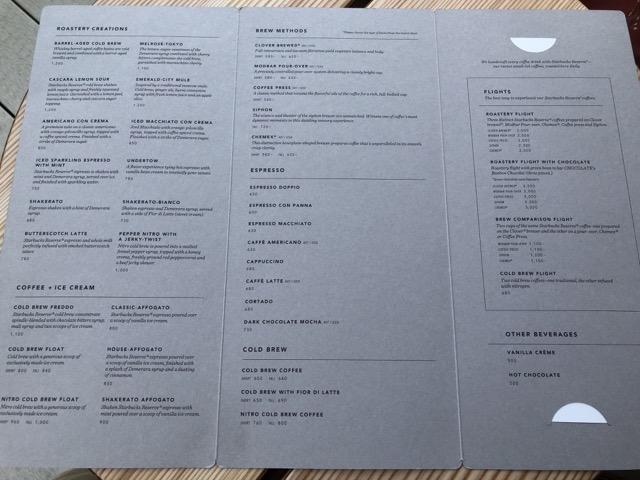 starbucks tokyo nakameguro 1f menu-2