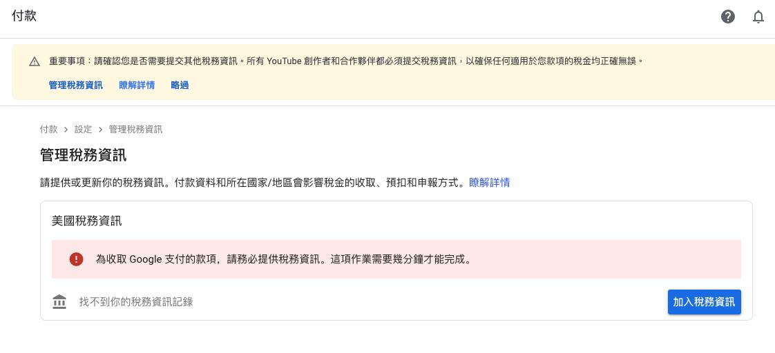 google adsense w8ben1