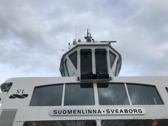 [二日遊系列] 赫爾辛基芬蘭堡 – 城市內的世外桃源
