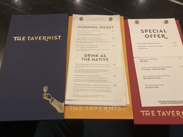 tavernist,the tavernist