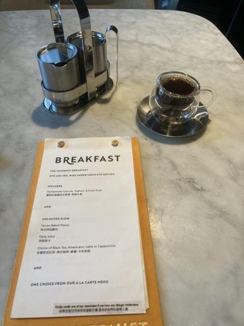 kimpton-tavernist breakfast menu