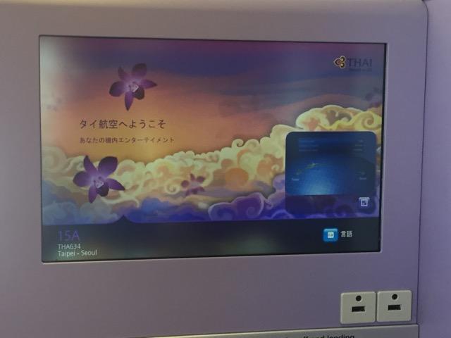 monitor tg 634