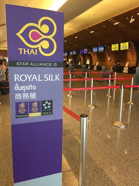 royal silk check-in