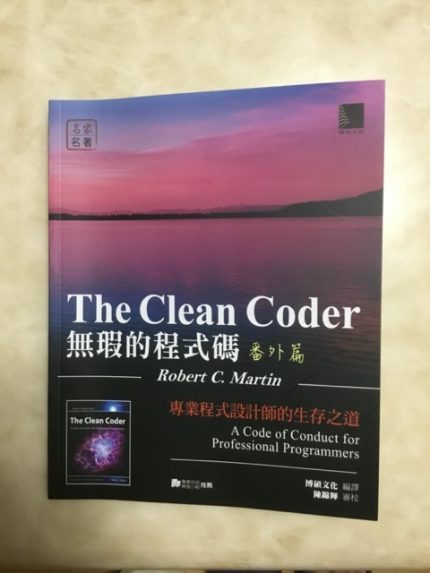 reading-the-clean-coder
