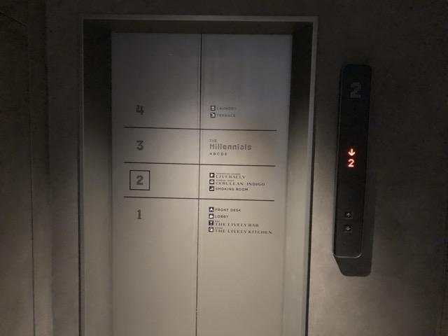 the-millennials-fukuoka elevator