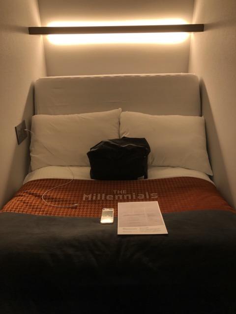 the-millennials-fukuoka bed